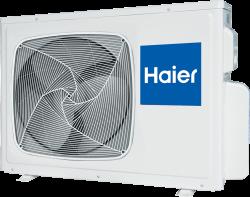Haier Elegant HSU-12HUN203/R2 внешний блок (ON/OFF)