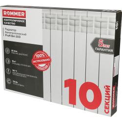 Биметаллический радиатор ROMMER Profi BM 500