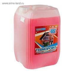 Теплоноситель Termopoint 65, 20 кг