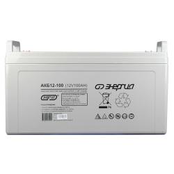 Аккумулятор АКБ 100-12 Энергия