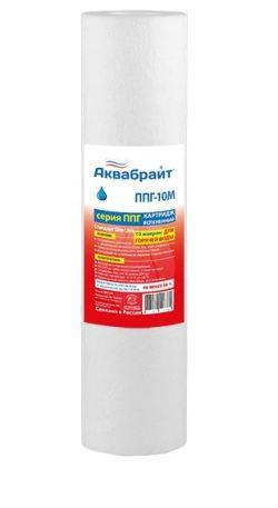 Картридж АКВАБРАЙТ ППГ-10М ПП