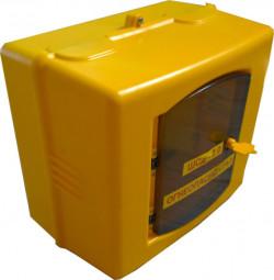 Корпус ШС- 2,0 пластик (250/200мм) пластик с дверцей