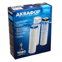 Комплект мод.см. фильтра АКВАФОР В 500 В510-03-02-07