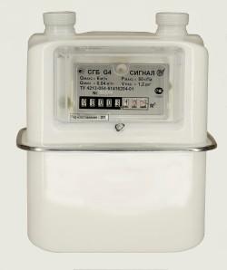Счётчик газа СГБ Сигнал с вертикальным подключением (G 1 1/4)